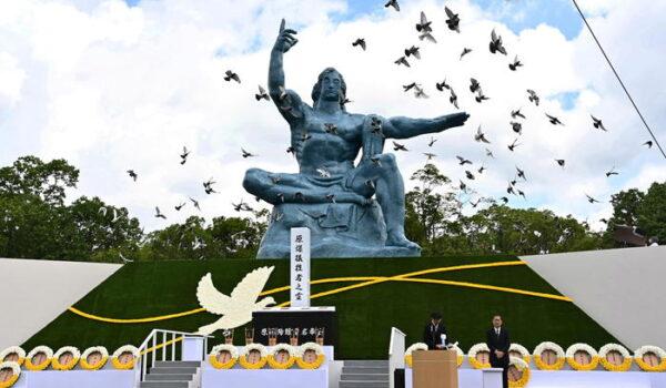 Giappone: Nagasaki commemora 75 anni da bomba atomica
