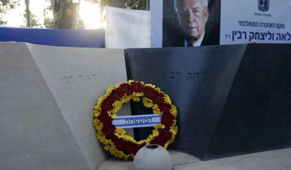 Israele: all'asta Rolex appartenuto a Yitzhak Rabin